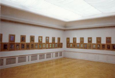 Die Verbotene Stadt, 1988, Kunstmuseum Marburg mit Kriegfried